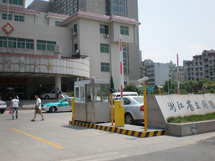 浙江省立同德医院